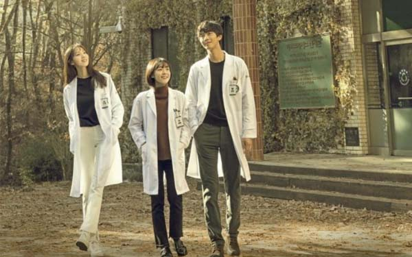 dr romantic